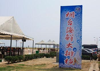 福彩3d字谜乐彩海鲜大排档
